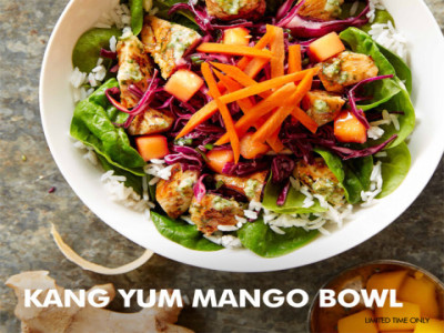 Tin Drum Mango Bowl
